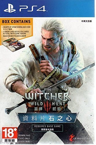 PS4 The Witcher 3 Wild Hunt Hearts of Stone Download code with The gwent cards Asian version Chinese + English subtitle English voice