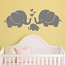 "BATTOO Elephant Family Wall Decal - Nursery Elephant Wall Decal Baby Boy or Girl Room Vinyl Wall Decal - Elephant Wall Art Baby Crib D¨¦cor(36""wx14""h,white)"