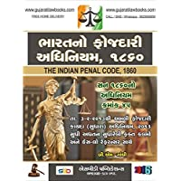 Indian Penal Code, 1860 In Gujarati
