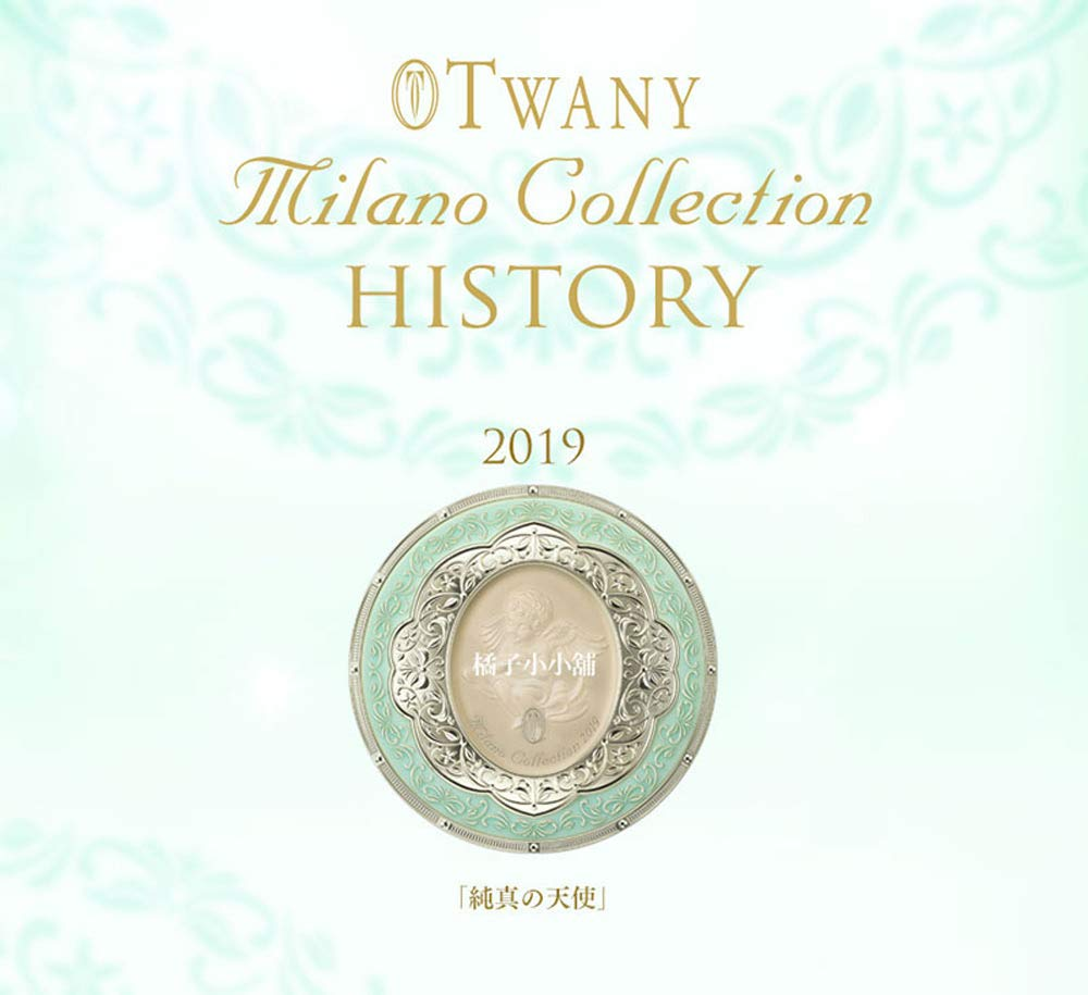 Image result for KANEBO Annual Limited Edition 2019 Angel Powder Twany 30g