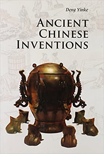 Amazon.com: Ancient Chinese Inventions (Introductions to Chinese ...