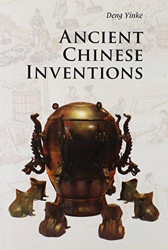 Ancient Chinese Inventions (Introductions to Chinese Culture)