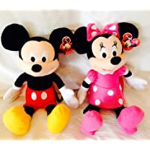 Set of Two 17 Disney Mickey & Minnie Mouse Plush Dolls Set - & Limited Availability by Disney