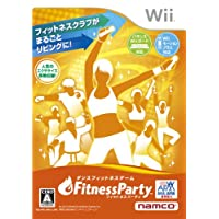 Fitness Party