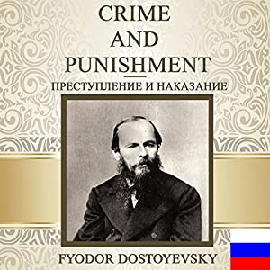 Crime and Punishment [Russian Edition] Hörbuch