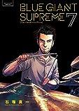 ブルージャイアント BLUE GIANT SUPREME コミック 1-7巻セット