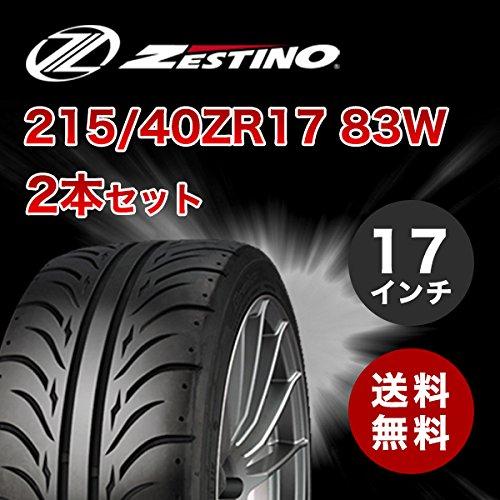 215/40ZR17 ゼスティノ グレッジ 07R 2本セット 215/40-17 新品タイヤ ZESTINO Gredge B077N5YK86