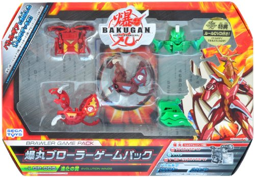Bakugan GP-005 Game Pack (Completed) SegaToys [JAPAN] by 5Star-TD by 5Star-TD