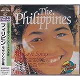 フィリピン/ラブソング集~ワールド・ミュージック