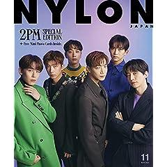 NYLON JAPAN 増刊 表紙画像