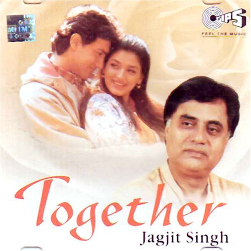 Aaeena jagjit singh ghazals hindi album mp3 song free download.