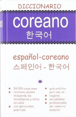 Descargar Libro Dicc. Coreano/esp - Esp/coreano Aa.vv.