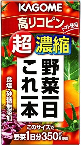 カゴメ 野菜一日これ一本 超濃縮 高リコピン 125ml紙パック 24本入