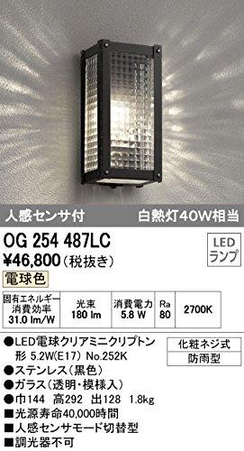 ODELIC(オーデリック) 【工事必要】 エクステリアLEDポーチライト 人感センサ付【モード切替型】OG254487LC B00L325Q2Q 19965