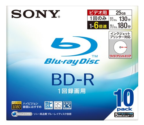 Sony Blu-ray Disc 10 Pack - 25GB 6X BD-R - White Inkjet Printable [Japanese Import] by Sony