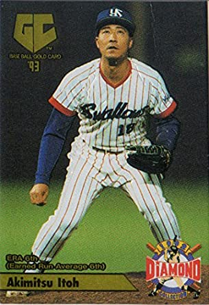 Amazon   カネボウ1993 プロ野球...