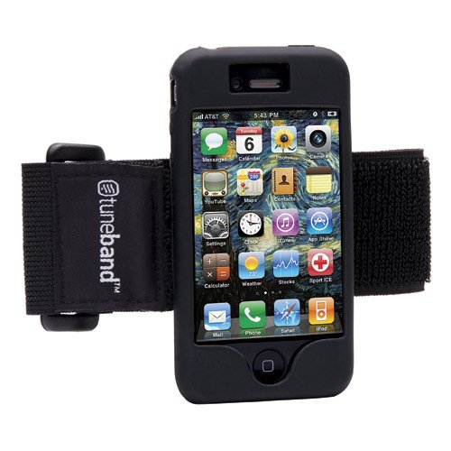Tuneband for iPhone 4 and iPhone 4S, Grantwood Technology's Armband, Silicone Skin, and Front and Back Screen Protector, Black, Best Gadgets