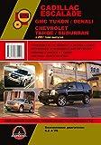 yukon denali manual - Repair manual for Cadillaс Escalade / GMC Yukon / Denali / Chevrolet Tahoe / Suburban, cars from 2007: The book describes the repair, operation and maintenance of a car