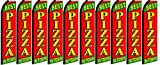 BEST PIZZA IN TOWN King Swooper Feather Flag Sign- Pack of 10