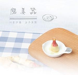 YUXIwang Pufferfish Grinding Ginger Ceramic Food Grinder Baby Food Supplement Tool Grinding Bowl Manual Fruit and Vegetable Food