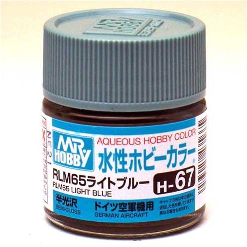 水性ホビーカラー H67 RLM65ライトブルー