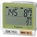 パナソニック 手くび血圧計 グリーン EW-BW10-G