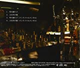 Yuko Taki - Toki No Odoriko [Japan CD] SBIX-2058