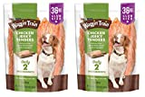 Waggin Train Chicken Jerky Dog Treats (36 oz.) (pack of 2) Review