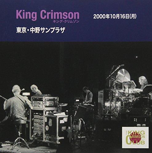 Collector's Club: 2000.10.16 Tokyo