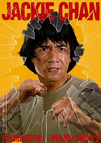 Police Story/Police Story 2 (The Criterion Collection)