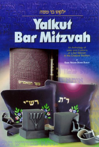 Bar Mitzvah Tefillin (Yalkut Bar Mitzvah: An Anthology of Laws and Customs of a Bar Mitzvah )