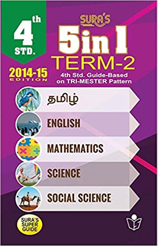 Amazon in: Buy 4th Standard Guide 5in1 Term II English