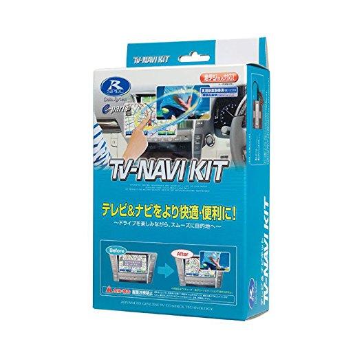 データシステム ( Data System ) テレビ&ナビキット(切替タイプ) KTN-88 B01C2RSTUG