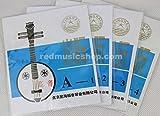 Soprano Xiao Ruan Strings, 1 Set, #1 - #4