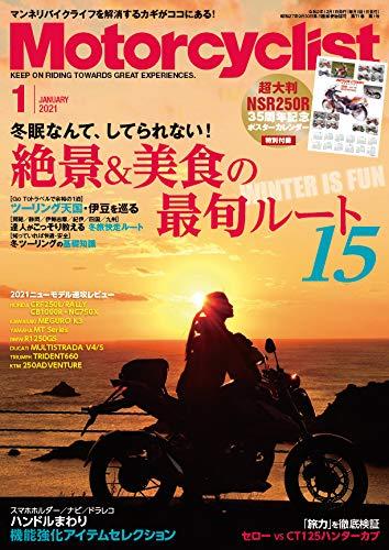 Motorcyclist 2021年1月号 画像 A