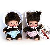 Bebichhichi Original Sekiguchi 5.5' Girl & Boy Baby Monchhichi Set of 2pcs Dolls