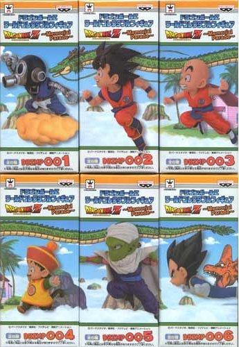 ドラゴンボールZ ワールドコレクタブルフィギュア ~Memorial Parade~ 全6種 B00LGDCUNU