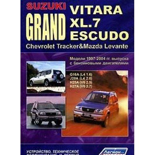 Suzuki Grand Vitara. Grand Vitara XL.7. Grand Escudo. Escudo. Chevrolet Tracker & Mazda Levante. Modeli 1997-2004 gg. vypuska s benzinovymi dvigatelyami. Ustroystvo, tehnicheskoe obsluzhivanie i remont