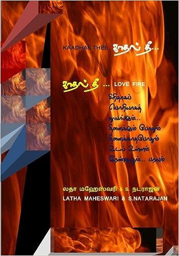 Tamil Kadhal Kavithaigal Pdf Format