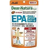 ディアナチュラスタイル EPA×DHA +ナットウキナーゼ 240粒 (60日分)