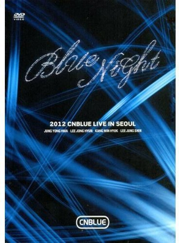 DVD : CNBLUE - Blue Night (Asia - Import, 2 Disc)