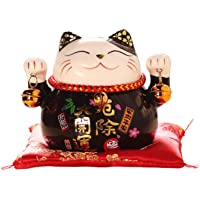 LIOOBO Ceramic Lucky Cat Piggy Bank Coin Bank Money Bank for Business Opening Feng Shui Decorations Christmas New Years…