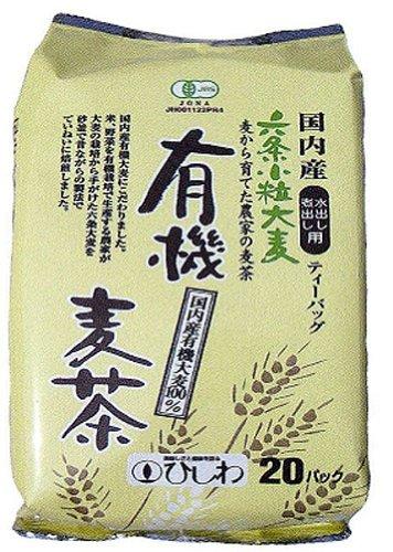 hishiwa-organic-barley-tea-tb-10g-20p