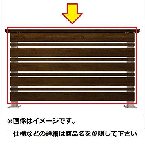 YKKAP ルシアスデッキフェンスA02型 本体パネル Mタイプ 10用 T80 『ウッドデッキ 人工木 フェンス』 桑炭/ステン B01LXSK1PL 本体カラー:桑炭/ステン