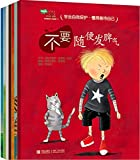 Learning to love yourself (third series full-7)(Chinese Edition)
