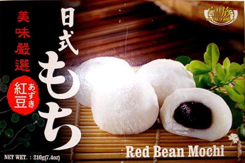 Red Bean Mochi Japanese Style product image