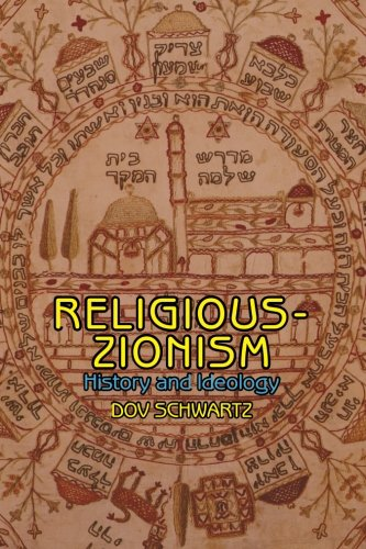Religious Zionism: History and Ideology (Emunot: Jewish Philosophy and Kabbalah)