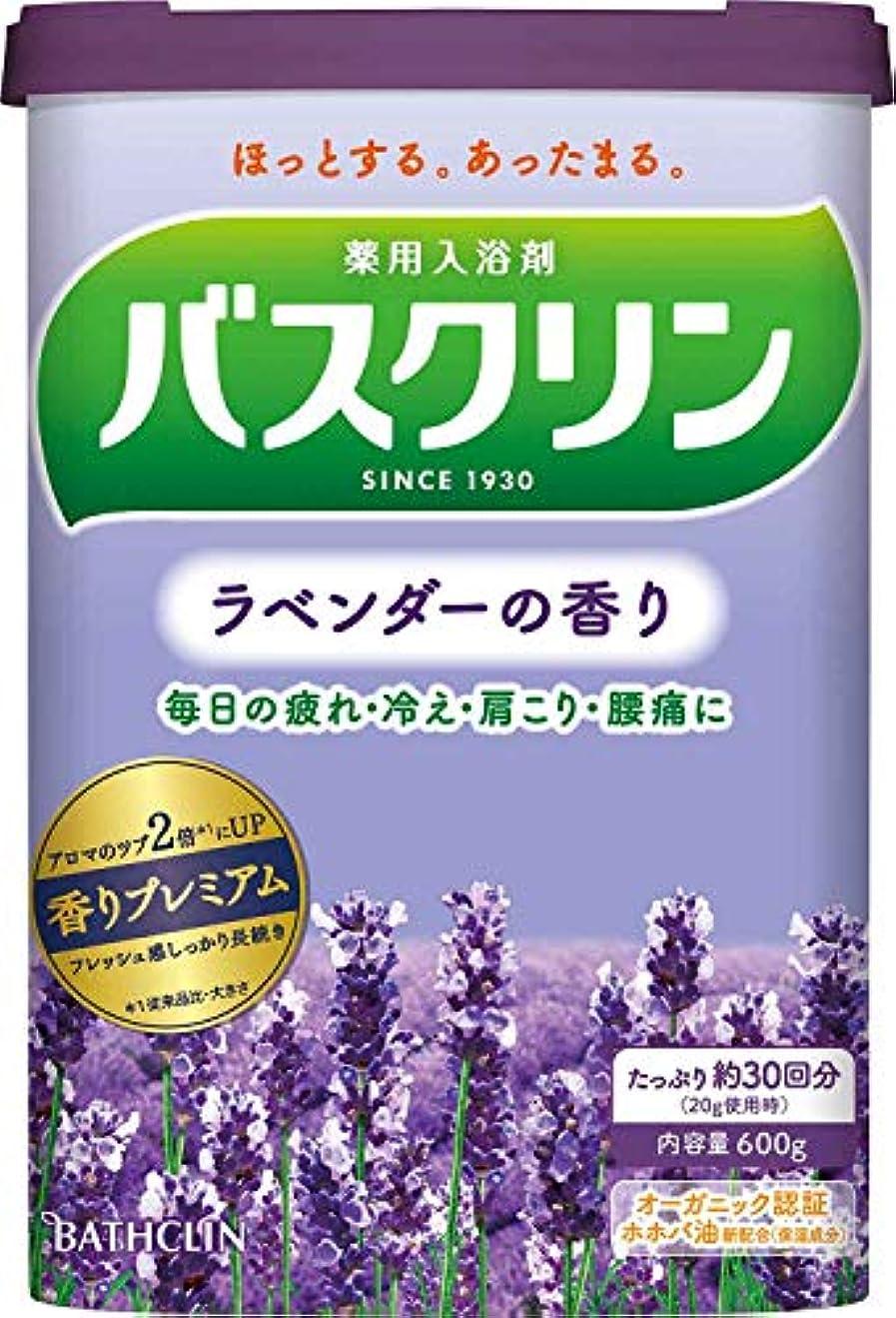 かろうじて廃棄毎回【医薬部外品】バスクリン入浴剤 ラベンダーの香り600g(約30回分) 疲労回復