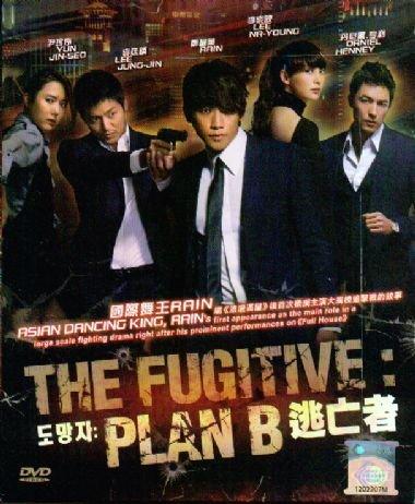the-fugitive-plan-b-korean-tv-series-box-set-5dvds