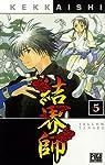 Kekkaishi, tome 5 par Tanabe